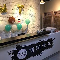 深圳播音与主持专业培训班课程