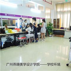 广州综合造型研修班培训课程
