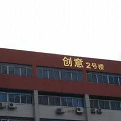 广州装饰艺术设计考研培训班课程