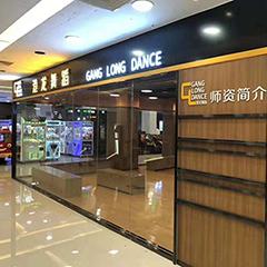 深圳成人少儿拉丁舞培训班课程
