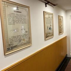 上海中医理论综合培训班