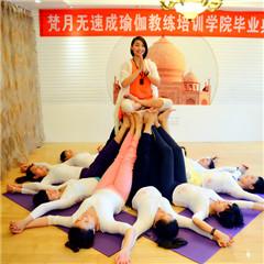 广州哈他瑜伽高级瑜伽师认证培训班