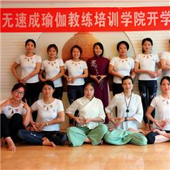广州无速成全能瑜伽导师认证培训班