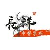 广州长洋教育