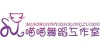 上海喵喵舞蹈培训中心