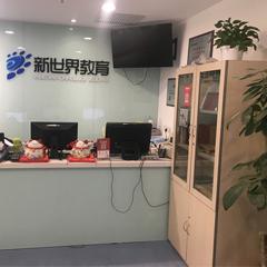 北京BEC商务精英专业培训班