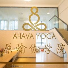 广州瑜伽零基础120小时教师培训