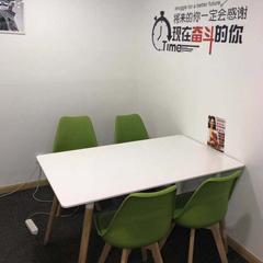 北京ACT英语基础专业培训班