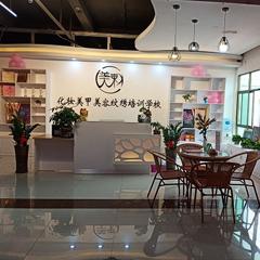 东莞半永久纹绣课程专业培训