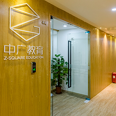 深圳传媒艺考表演类专业方向培训班课程