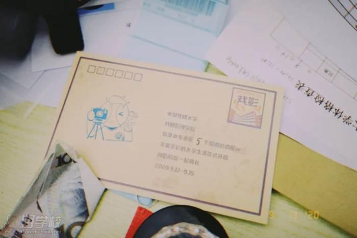 (中广子拍摄作品)7