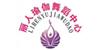 广州俪人瑜伽舞蹈培训中心