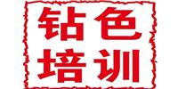 廣州鉆色珠寶培訓學院