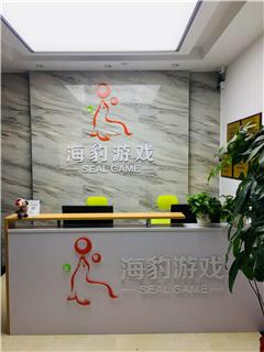 深圳3D角色/场景游戏动漫模型培训就业班课程