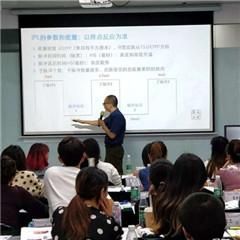 廣州SRNA基因沉默祛斑技術培訓課程