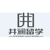 广州井澜留学服务培训中心
