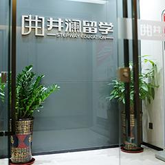 广州美国本科研究生留学申请服务课程