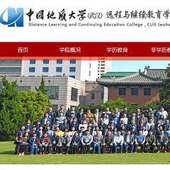 中国地质大学(武汉)高起专网络教育课程