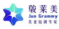 廣州駿萊美形象商學院