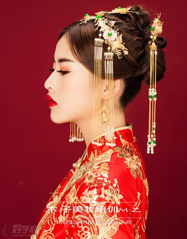 贵阳木子美妆学院 中式传统新娘作品图片