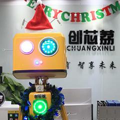 广州智能机器人提高班培训课程