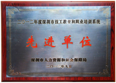 深圳中级制冷考证培训班