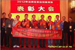 深圳单位安全管理培训课程