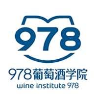 978葡萄酒学院