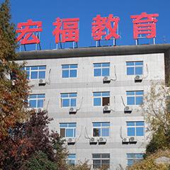 北京Java大数据精品就业培训课程