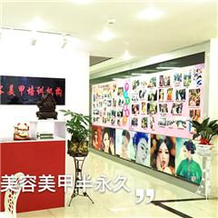 郑州专业新娘跟妆造型培训班