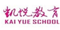 廣州凱悅港澳臺僑聯考學校