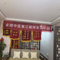 西安中医针灸专业培训班