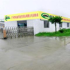 广州小汽车自动挡C2驾驶考证培训班