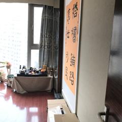 重庆星梦美业培训学院重庆江北校区图2