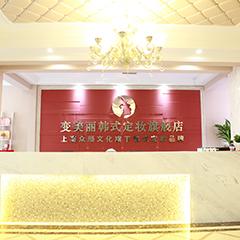 上海长清路校区