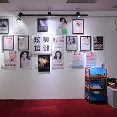 济南首席化妆师研修班培训课程