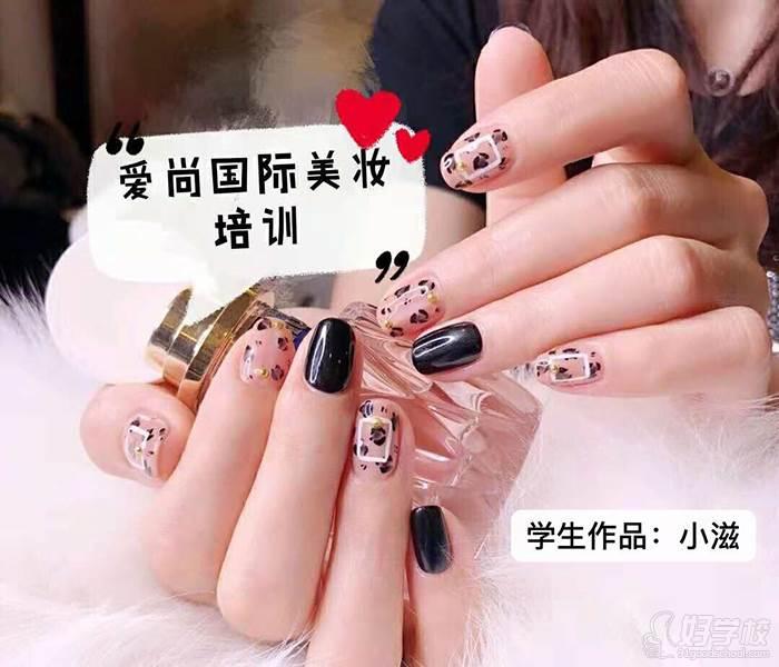 珠海爱尚国际美妆培训学校  学员作品