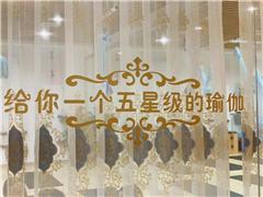 广州普拉提初中高课程培训班