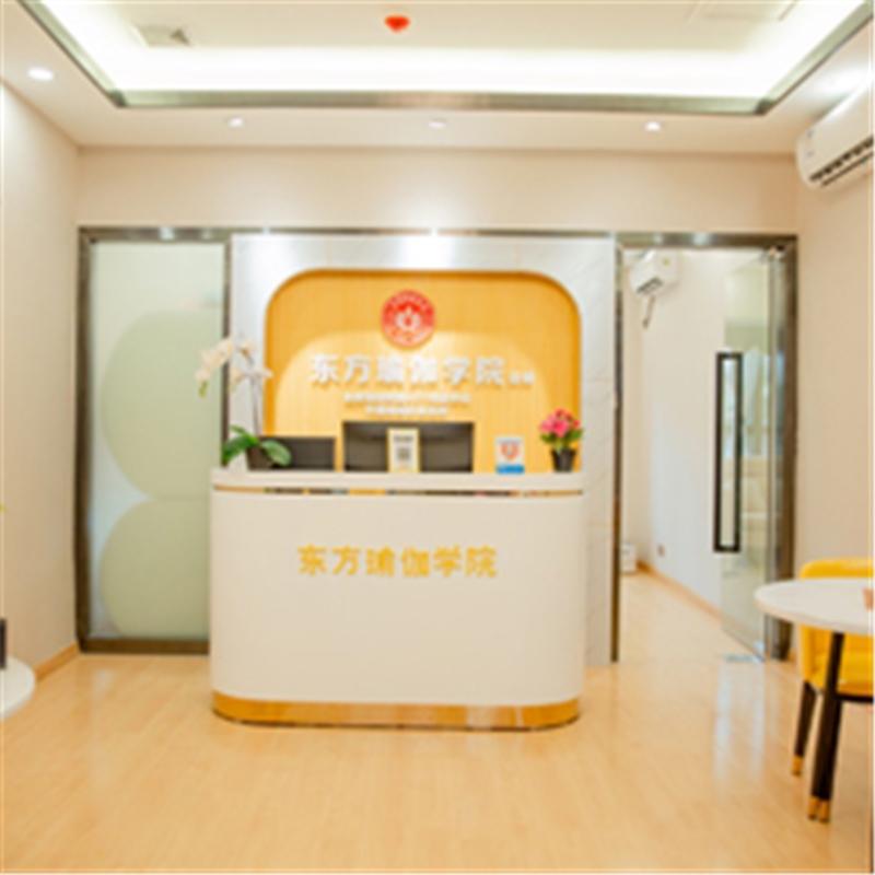 广州东方瑜伽美胸课程