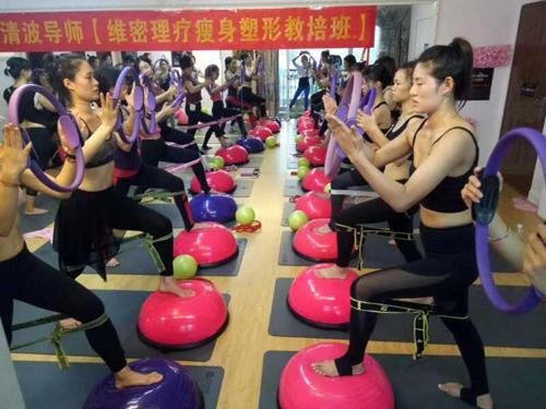 廣州瑜伽臀神教練培訓課程