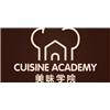 深圳美味学院