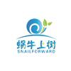 上海蜗牛上树国际教育
