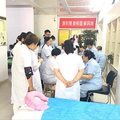 青島中醫軟傷修復培訓班課程