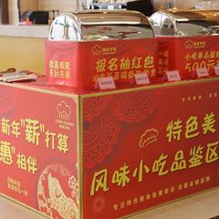 郑州美味学院郑州二七校区图2