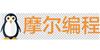 深圳摩尔编程培训学校