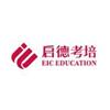 重庆启德教育