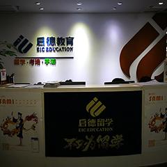 重庆雅思中级强化培训课程