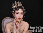 济南华尚形象设计培训中心优秀学员化妆作品展示