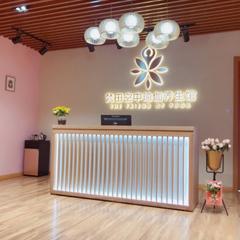 上海瑜伽教练200TT基础培训班