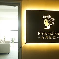 深圳白领个人美妆提升培训课程